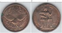 Каталог монет - монета  Новая Каледония 50 сантим