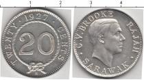 Каталог монет - монета  Саравак 20 центов