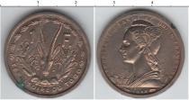 Каталог монет - монета  Того 1 франк