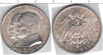 Каталог монет - монета  Гессен-Дармштадт 2 марки