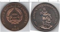 Каталог монет - монета  Камбоджа 4 риала