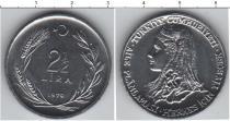 Каталог монет - монета  Турция 2 1/2 лиры