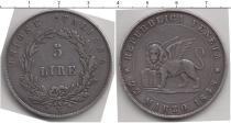 Каталог монет - монета  Венеция 5 лир