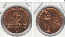 Каталог монет - монета  Словакия 1 корун