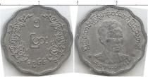 Каталог монет - монета  Мьянма 5 пайс
