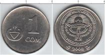 Каталог монет - монета  Узбекистан 1 сом