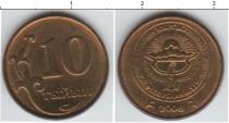 Каталог монет - монета  Узбекистан 10 тийин