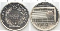 Каталог монет - монета  Турция 10000000 лир