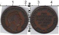 Продать Монеты Баден 1 крейцер 1868 Медь