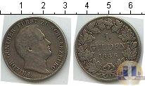 Каталог монет - монета  Шарджа 1 гульден