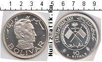 Каталог монет - монета  Шарджа 10 риалов