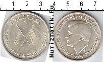 Каталог монет - монета  Шарджа 5 рупий