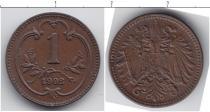 Каталог монет - монета  Австро-Венгрия 1 хеллер