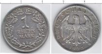 Каталог монет - монета  Веймарская республика 1 марка