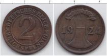 Каталог монет - монета  Веймарская республика 2 пфеннига
