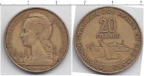 Каталог монет - монета  Территория афаров и исса 20 франков