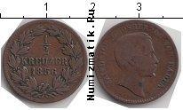 Каталог монет - монета  Баден 1/2 крейцера