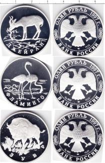 Каталог монет - монета  Россия Сохраним наш мир