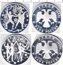 Каталог монет - монета  Россия Щелкунчик