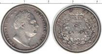 Каталог монет - монета  Британская Гвиана 1/2 гульдена