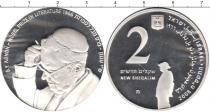 Продать Монеты Израиль 2 шекеля 2008 Серебро