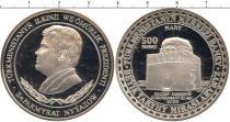 Каталог монет - монета  Туркменистан 500 манат