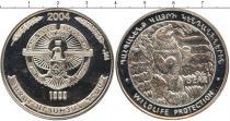 Каталог монет - монета  Нагорный Карабах 1000 драм