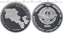 Каталог монет - монета  Нагорный Карабах 25000 драм