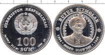 Каталог монет - монета  Узбекистан 100 сом