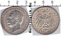 Каталог монет - монета  Баден 3 марки