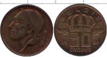 Каталог монет - монета  Бельгия 50 сентим
