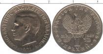 Каталог монет - монета  Греция 1 драхма