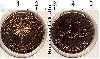 Каталог монет - монета  Бахрейн 10 филс
