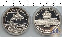 Каталог монет - монета  США 25 долларов