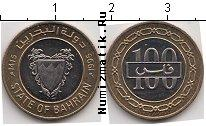 Каталог монет - монета  Бахрейн 100 филс