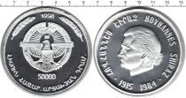 Каталог монет - монета  Нагорный Карабах 50000 драм