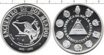 Каталог монет - монета  Никарагуа 5 кордоба