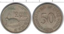 Каталог монет - монета  Южная Корея 50 вон
