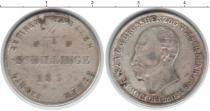 Каталог монет - монета  Мекленбург-Стрелитц 4 шиллинга