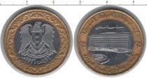 Продать Монеты Сирия 25 пиастров 1996 Биметалл