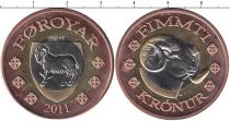 Каталог монет - монета  Фарерские острова 50 крон
