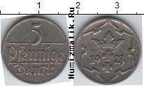 Каталог монет - монета  Данциг 5 пфеннигов