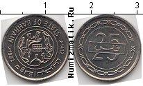 Каталог монет - монета  Бахрейн 25 филс