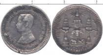Каталог монет - монета  Таиланд 1 салунг