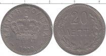Каталог монет - монета  Крит 20 лепт