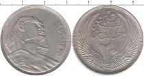 Каталог монет - монета  Египет 20 кирш
