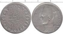 Каталог монет - монета  Египет 50 кирш