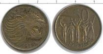 Каталог монет - монета  Эфиопия 50 центов