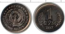 Каталог монет - монета  Узбекистан 1 сум