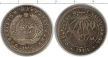 Каталог монет - монета  Узбекистан 100 сум